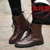 秋冬新款男士高筒皮鞋棉鞋潮流短靴黑色高筒板鞋馬丁靴長筒靴  poly girl