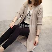 開衫毛衣女裝韓版長袖上衣中長款寬鬆針織衫外套  瑪奇哈朵