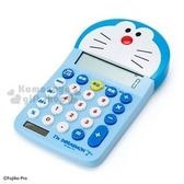 〔小禮堂〕哆啦A夢 12位元造型計算機《藍.大臉》辦公事務用品 4901610-83856