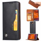 Sony Xperia 10 皮質外卡夾手機套 磁扣翻蓋 可立式手機皮套 全包防摔手機殼 皮套 保護套