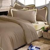 義大利La Belle《個性混搭》加大被套床包組-咖啡x鵝黃