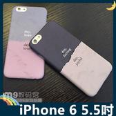 iPhone 6/6s Plus 5.5吋 時尚拚色手機殼 PC硬殼 day撞色流行款 簡約舒適手感 保護套 手機套 背殼 外殼