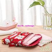 衛生棉收納包可愛便攜月事包姨媽巾收納袋【樹可雜貨鋪】