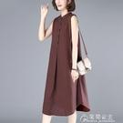 無袖洋裝棉麻連身裙女夏裝新款韓版寬鬆顯瘦百搭遮肚子亞麻ins裙子潮 快速出貨