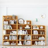 兒童書架置物架簡易書櫃桌上書架簡約落地學生用楠竹小書架省空間igo
