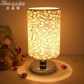 檯燈簡約臥室床頭護眼學習可調光禮品看書節能溫馨餵奶小台燈