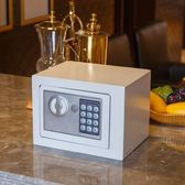 保險櫃家用辦公小型17E全鋼可入墻床頭迷妳保險箱電子密碼igo 曼莎時尚