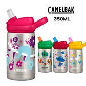 美國CamelBak eddy+ 兒童吸管保冰/溫水瓶 350ml 保冰杯 水杯 水瓶