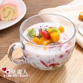 日式玻璃牛奶杯早餐杯創意大號燕麥片杯水果沙拉杯大肚杯帶把水杯 全店88折特惠