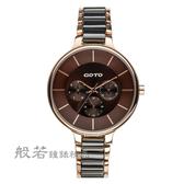 GOTO 陶瓷美型三眼時尚多功能手錶-玫瑰金x陶瓷咖