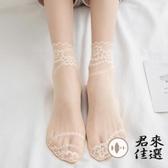 3雙|日系蕾絲襪子女花邊短襪網紗淺口船襪超薄水晶襪【君來家選】