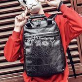 男士韓版雙肩包潮流背包電腦包時尚大學生百搭休閒男包PU皮質書包 俏腳丫