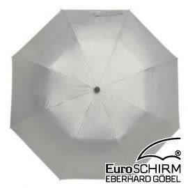 EuroSCHIRM 行走免提徒步傘 大(銀 UPF 50+) W2H6SI17 輕量 健行