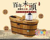 實木洗澡桶 實木蒸汽泡澡木桶浴桶 洗澡桶 成人熏蒸帶蓋木質浴缸單人汗蒸浴盆 1色