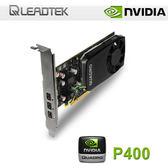 【台中平價鋪】全新 LEADTEK 麗臺 NVIDIA Quadro P400 2GB GDDR5 工作站繪圖卡 / MDP-DP / 三年保