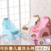 嬰兒童男女寶寶洗頭椅子可折疊可躺可坐小孩洗發床家用具凳子神器  多莉絲旗艦店YYS