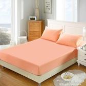 床罩全棉單件定制床套純棉床墊保護套18床訂做榻榻米床罩【1995新品】