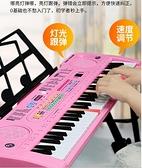 電子琴 兒童電子琴61鍵男女孩初學1-3-6-12-15歲多功能智慧家用鋼琴玩具  YJT【全館免運】