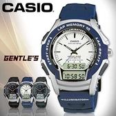 CASIO 卡西歐手錶專賣店 WS-300-2E  男錶 雙顯錶 橡膠錶帶 每日鬧鈴 防水 100米 數位 碼表 運動男錶