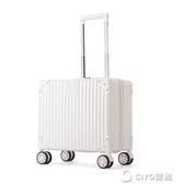 小清新商務登機箱16寸拉桿箱萬向輪小型旅行箱男行李箱女密碼箱包 ciyo黛雅
