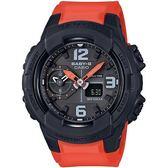 BABY-G BGA-230少女時代帥氣中性風腕錶-橘紅+黑(BGA-230-4B)