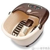 家用泡腳桶電動恒溫全自動加熱浸沐足浴洗腳盆按摩老人足療機神器『橙子精品』