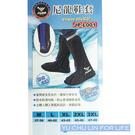 JUMP 雨鞋套鞋套JP-L001A 尼龍鞋套/黑