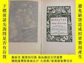 二手書博民逛書店【罕見】1914年出版《魯拜集》Frank Brangwyn裝飾插圖 Rubaiyat of Omar Khayy