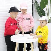 中小童刷毛上衣上著衛衣男女寶寶冬裝休閒幼兄妹裝潮【奈良優品】