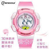 兒童手錶防水夜光計時電子錶 東京戀歌