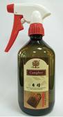 《綺緣-雨利行》香樟乾式洗手噴霧500ml*1瓶
