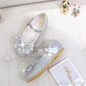 女童瓢鞋2018新款淺口小公主鞋韓版兒童單鞋皮鞋中大童鞋銀色秋冬 美芭
