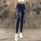 運動緊身褲女長褲高腰顯瘦瑜伽訓練褲外穿彈力速干跑步健身褲【米蘭街頭】