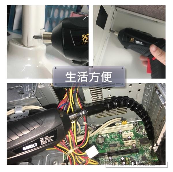多功能電動螺絲起子+套筒 【AH-410】47件套 USB充電 LED照明燈 帶磁性 鋰電池電鑽 電鑽起子