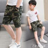童裝男童迷彩短褲夏裝新款兒童褲子五分褲薄款夏季中褲潮外穿 伊鞋本鋪