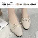 [Here Shoes]2cm穆勒鞋 皮...