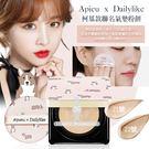 韓國 Apieu x Dailylike 柯基款聯名氣墊粉餅
