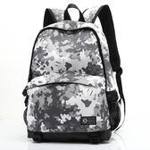 城市迷彩 韓版時尚防水後背包 運動男包女包 學生書包14吋筆電包 男士雙肩包情侶旅行包