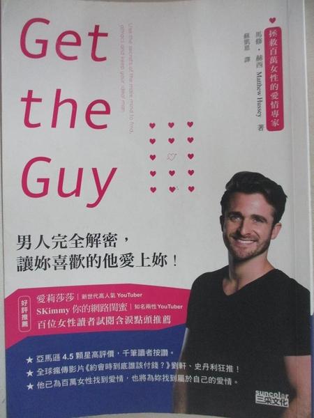 【書寶二手書T1/兩性關係_BP8】Get the Guy:男人完全解密,讓妳喜歡的他愛上妳!_馬修‧赫西,