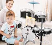 架子鼓兒童初學者男孩女孩大號敲打鼓樂器爵士鼓音樂玩具1-3-6歲 aj7191『黑色妹妹』