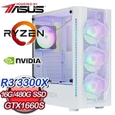 【南紡購物中心】華碩系列【神劍閃華】AMD R3 3300X四核 GTX1660S 電玩電腦(16G/480G SSD)