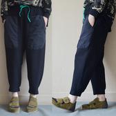 胯大的女生褲子大碼秋季顯瘦休閒百搭寬鬆緊腰純棉九分哈倫褲跨褲