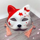 貓面具手繪 半臉貓面具 日式和風狐貍 動漫男女貓臉cosplay舞會新【奇貨居】