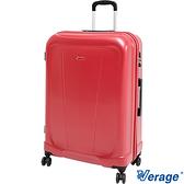 Verage ~維麗杰 28吋極致典藏系列旅行箱 (紅)