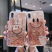 散熱流沙iPhonex/xs/max手機殼水冷iPhone7/8plus軟膠xr全包液體6s 店慶降價