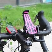 特惠機車支架自行車手機架電瓶車機車電動摩托車用外賣騎行固定防震導航支架