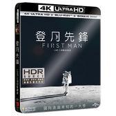 【停看聽音響唱片】【BD】登月先鋒 三碟限量鐵盒版『4K』