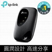 TP-Link M7200 4G行動Wi-Fi無線分享器(4G路由器)