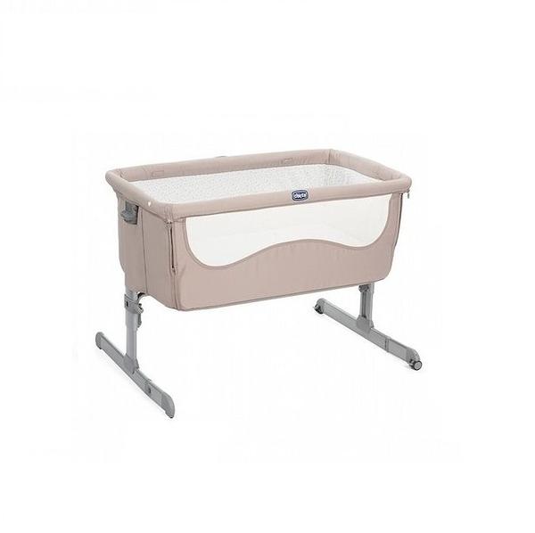 Chicco Next 2 Me多功能移動舒適嬰兒床(絢暮杏)4980元