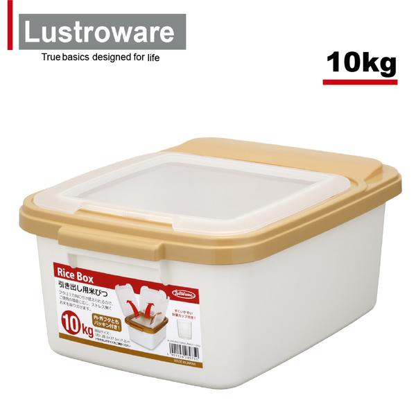 【Lustroware】日本岩崎儲米箱附量杯-10KG